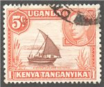 Kenya, Uganda and Tanganyika Scott 68 Used